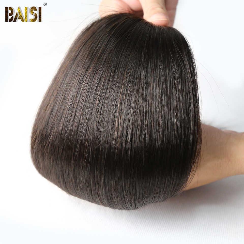BAISI Hair Unprocessed Malaysian Raw Virgin Hair Straight Hair Weave 3 Bundles 100% Human Hair