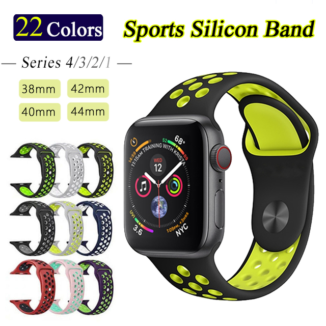 New Flexible Breathable Silicone Sports Band for Apple Watch Series 1&2&3&4 42MM 38MM strap for Nike+ apple watch 40mm 44mm