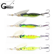 4pcs/lot Fishing Lures Artificial Lures Kit Spoon Metal Lures Top Water Lure Spinners Bait for Fishing Wobbler 9cm 15g(China)
