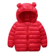 1e22099bd50ba Hiver Garçons Vestes De Mode Coton Épais Chaud Parkas Bébé Filles veste  décontractée Coupe-Vent Enfants À Capuchon 12 M-5 T