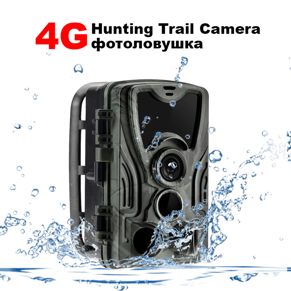 HC801LTE 4G Trail Camera Hc801M/G 2/3G Hunting Cameras 1080P Photo Traps Infrared Night Vision Wild Cam Hunter Scouting ChasseHC801LTE 4G Trail Camera Hc801M/G 2/3G Hunting Cameras 1080P Photo Traps Infrared Night Vision Wild Cam Hunter Scouting Chasse