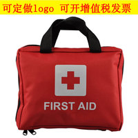 200pcs/ Pack 90 PIECE FIRST AID KIT BAG MEDICAL EMERGENCY KIT. TRAVEL HOME CAR TAXI WORKPLACE