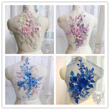 1Pcs Beaded Sequins 3D Flowers Diy Patch Mesh Fabric Lace Applique Sew On Patches Floral Costume For Wedding Dress Blue