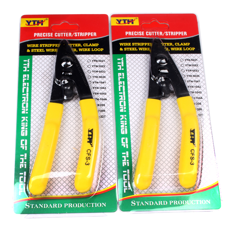 1PCS wiring tool Miller clamp CFS-3 US dual-port Fibre Strippers / fiber stripping pliers