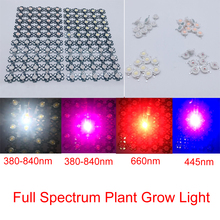 10-100 шт. высокомощный светодиодный светильник с полным спектром/белый светильник для выращивания растений 1 Вт 3 Вт 380нм-840нм/445нм/660нм COB Бисер для роста растений