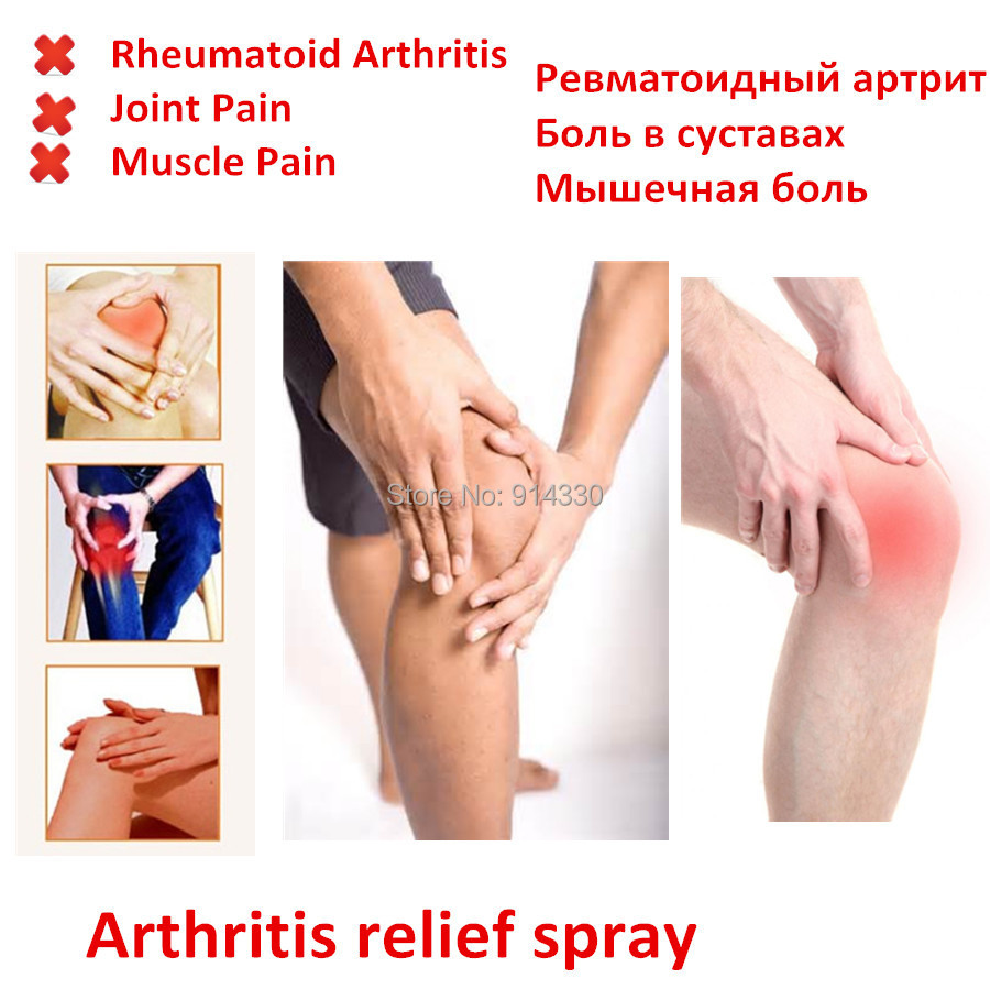 6 Paquete de La Artritis Reumatoide, dolor muscular Conjunta Médica Cuidado de L
