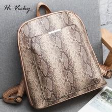 Luxury fashion women backpack artificial leather serpentine school bag Large Capacity backpacks female backpacks teenage girls