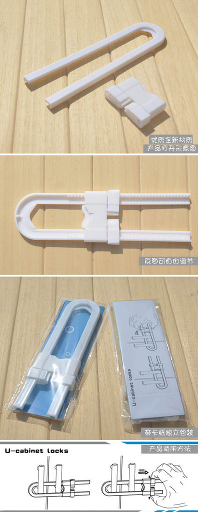 Child Safty Lock Fridge Refrigerator Locks for Cabinets Children Kid Protection Drawer Cabinet Baby Angle Locks Drawers Plastic