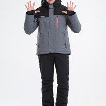 LANLAKA бренд лыжный костюм для мужчин зимнее водонепроницаемое пальто Высокое качество Сноубординг наборы 5 цветов на выбор лыжный костюм s мужской