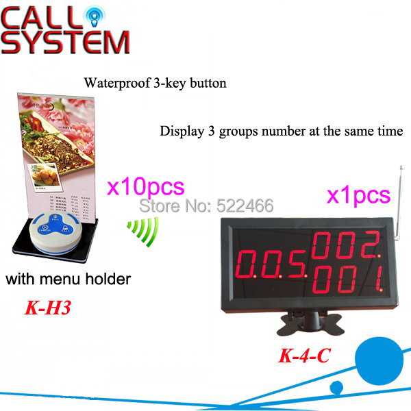 Wireless Restaurant Paging System with 10pcs 3-key call buttons and 1pcs number display DHL shipping free