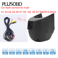Car DVR Dash Camera recorder for Audi Car (year2013-2015) S5 S7 S8/A1 A3 A4 A5 A6 A7 Q3 Q5 with AV OUT Connect cable