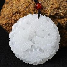 Beautiful Genuine Handmade Natural White Jadee Carved Dragon Phoenix Pendant + Necklace Fashion Carving Pendants Jewelry