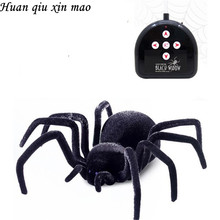 Remote Control 11 4CH Realistic RC Spider Scary Toy Prank Holiday Gift Model Hot Sale