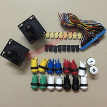 hot deal buy arcade jamma mame diy parts kit: 2 american style joysticks & 16 push buttons and 1 high quality jamma cable