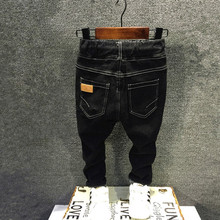 Black Casual Pencil Denim Jeans With Belt  2- 7 years !