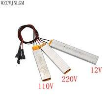 1 шт. нагреватель для инкубатора для DIY яиц принадлежности для инкубаторов нагревательный элемент запасные части для инкубатора 220 В 110 в 12 В