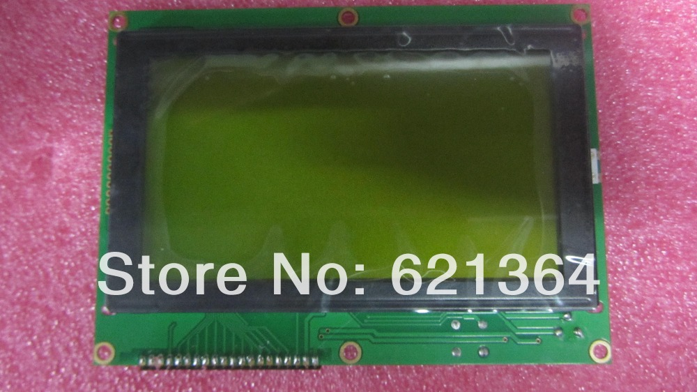 2521H1 OM  professional lcd screen sales for industrial screen
