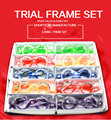 free shipping colorful trial frame set 52mm~70mm 10pcs/set low price