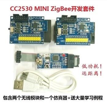 CC2530, MINI, ZigBee module, ZigBee development board, wireless development kit фото