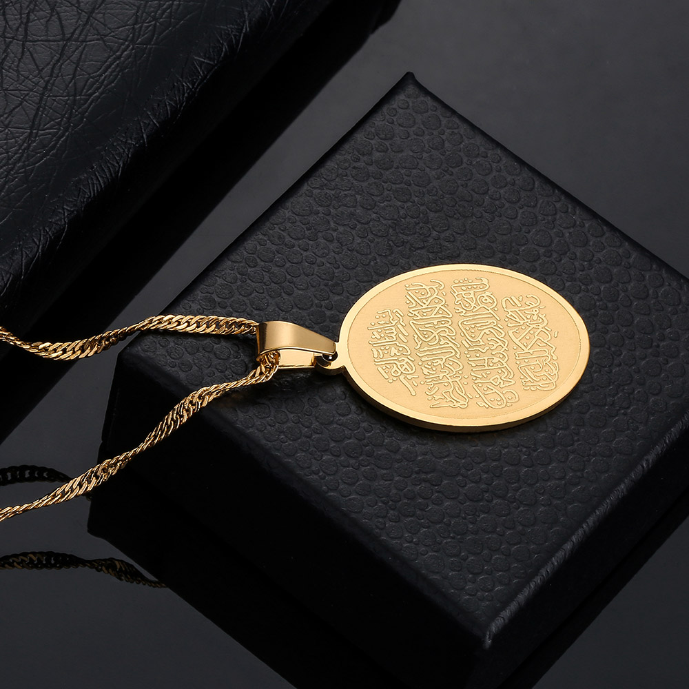 Image 3 - Islam Muslim Ancient Quran Necklaces Gold Color Arab Sign Chain  Middle Eastern Coin Items,Money Maker Gift Free ShippingPendant  Necklaces