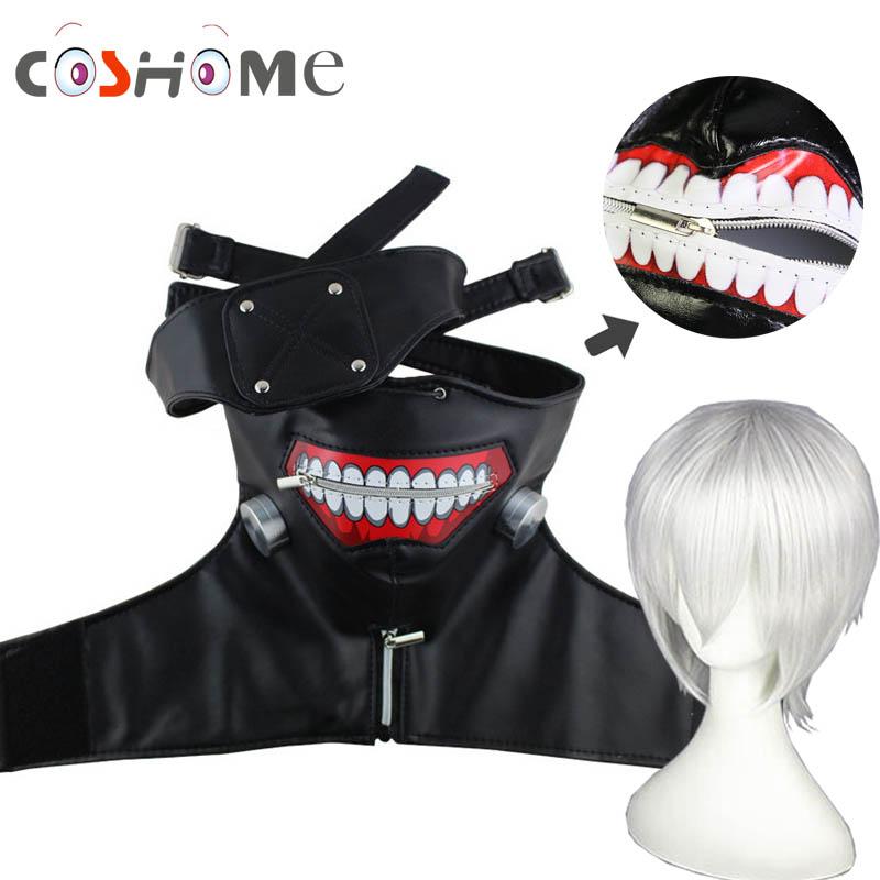 Coshome Tokyo Ghoul Kaneki Ken Cosplay Costume Wigs PU Leather Adjustable Zipper Mask+Blinder For Hallowenn Party
