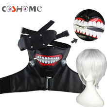 Tokyo Ghoul Kaneki Ken Cosplay Costume Wigs PU Leather Adjustable Zipper Mask+Blinder