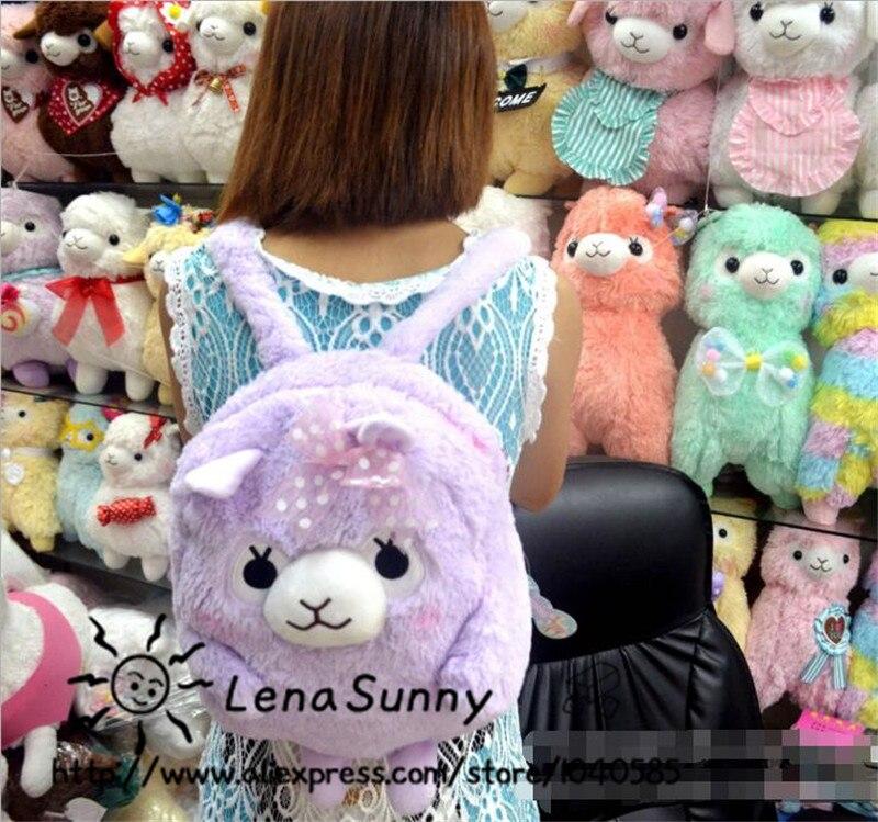 Nice Llama Alpaca Sheep Fleece Stuffed Plush Doll Toys For Xmas Gift 22-35cm Y
