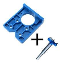 35 мм точный инструмент для открывания отверстий DIY шарнир сверлильный кондуктор потайная направляющая дверная пила аксессуары для шкафа ударопрочный монтажный локатор