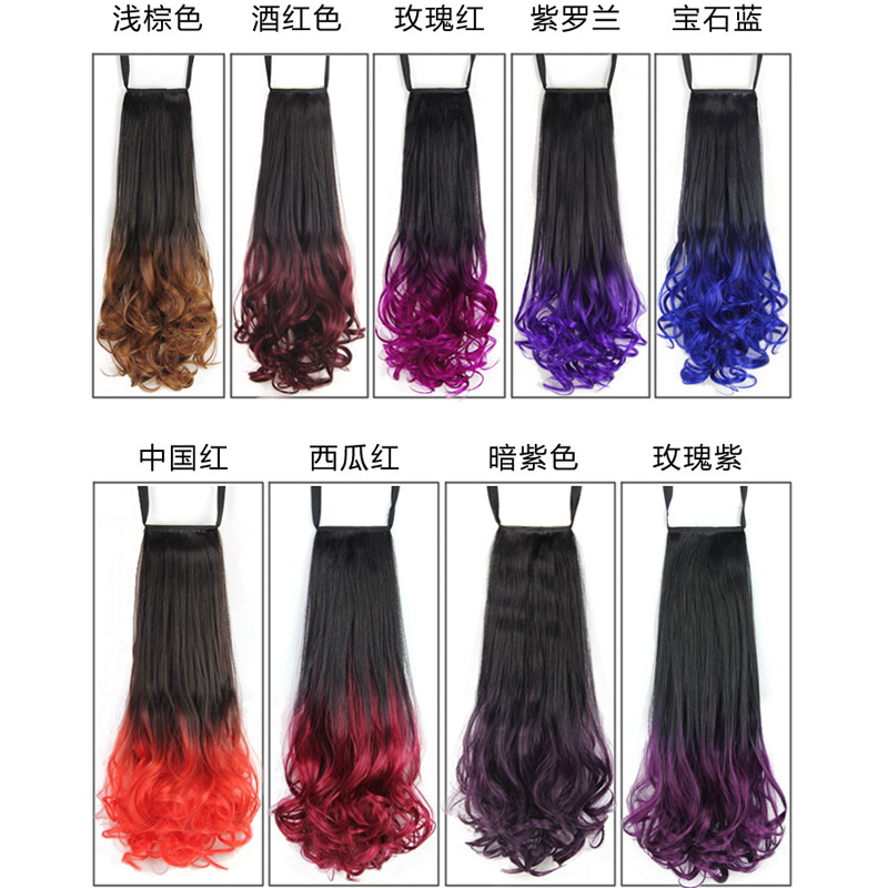 Color Fake Ponytail The Gradient Horse Hair Wig Fluffy Ms Long
