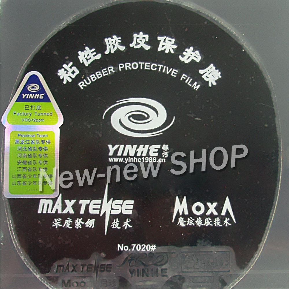 купить Yinhe Moon Pro MAX TENSE (Factory Tuned) Pips-In Table Tennis (PingPong) Rubber with Sponge недорого