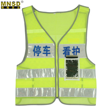 MNSD Accept custom Yellow Safety Vest Chaleco Reflectante Safety Vest Reflective Vest Gilet Jaune Securite Reflex Weste