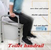 Туалетный поручень пожилых подлокотник для туалета рамка для беременных женщин получить вверх booster противоскольжения складной туалетный п