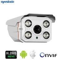 New HD 5MP 1080P H.265 IP Camera Onvif Bullet Waterproof CCTV Outdoor 48V PoE Network Array 4* array IR Security Camera