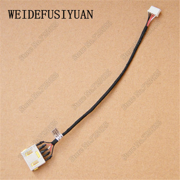 50-100PCS DC Power Jack Wire Harness for Lenovo X230S X240 X240S X250 X250S X260 DC Cable Socket Connector