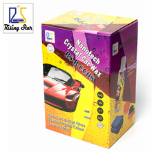 Aufgehender Stern RS-B-CC08 Autowachs Auto Care Autolack Reinigung und Detaillierung Paste Automotive Wachs Nanotech Kristall Auto Wachs 125 ml Kit