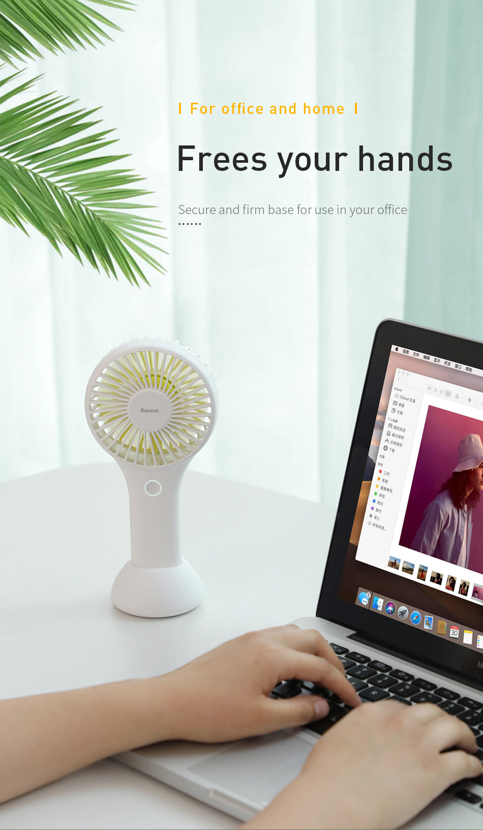 Baseus Mini USB Fan Portable Handheld with Built-in Battery 1800mAH