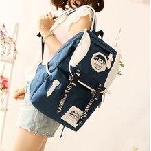 Оксфорд рюкзак сумка, Южная Корея версия школьников младших учащихся средних школ путешествовать рюкзак женщин сумки