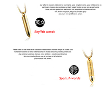 Bullet The Lord's Prayer Necklaces