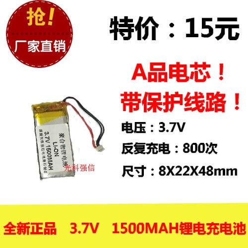 Новая полностью емкостная 3,7 В полимерная литиевая батарея 802248 1500 мАч MP3 Bluetooth гарнитура/устройство/мини