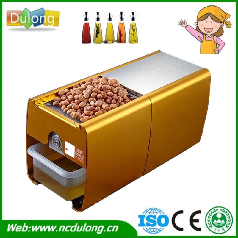 Mini Household Oil Pressing Machine Oil Expeller 180-240V Small Coconut Almond Nuts Seeds Oil Press Machine