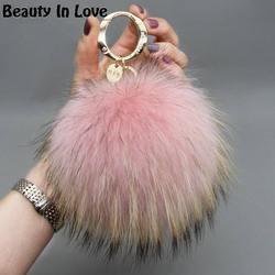 Роскошный 15 см Пушистый натуральный шарик из меха лисы помпоны мех Помпон Мяч высокое качество брелок металлический кулон кольцо для женщи...