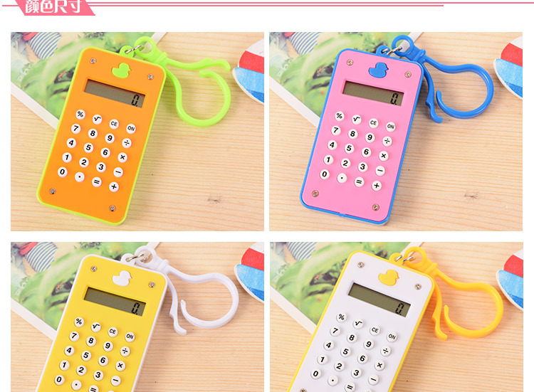 Prize gift mini portable font b calculator b font
