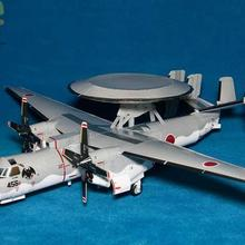 E-2C орлиный глаз ранние Early Warning machine' is One symantic unit Военная Модель 3D бумажная модель бумага для рукоделия «сделай сам» литье игрушки