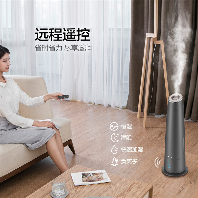 5L High Quality Remote Control Negative Ion Tabletop Air Conditioning Appliances Classic Columnar Touch Control Humidifiers