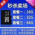 32g cartão ram micro sd cartão tf telemóvel 64g cartão ram 16g cartão de memória c10 alta velocidade