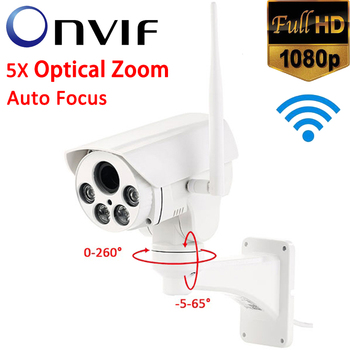 Camhi APP Full HD 1080P Bullet Outdoor 5X Optical Zoom Auto Focus ONVIF Wireless WiFi Security PTZ Camera