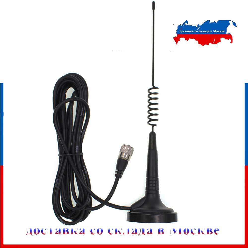 CB Radio Antenna With Magnet Base 26-28MHz  Mag-1345 With 4 Meters Feeder Cable With PL259 Connector For CB-27 CB-40M AR-925
