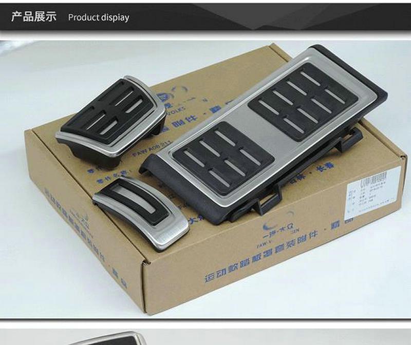 Применяются к MQB платформы Passat B8 Гольф 7 MK7 TAYRON CC Audi MQB педаль для тренировок металлическая педаль 5QD 723 131 FAW A08 211 5QD 864 551