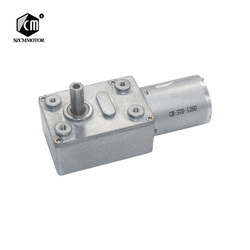 DC6V/12V24V 2RPM to 150 RPM High Torque Speed Reducer Metal Worm Gear Box Motors Reversible Low Speed Worm Gear Motor JGY370