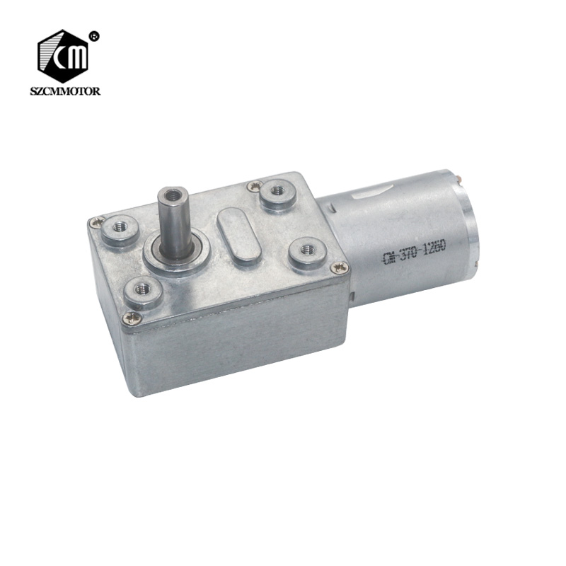 DC12V 6mm 2RPM 10KG.CM Reversible High Turbo Worm Geared Motor